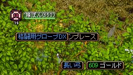 RedStone 11.07.05[06]