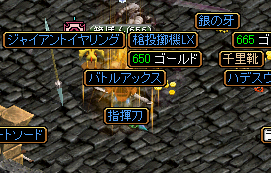 RedStone 11.07.14[01]