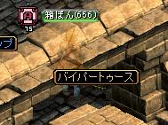 RedStone 11.07.14[02]