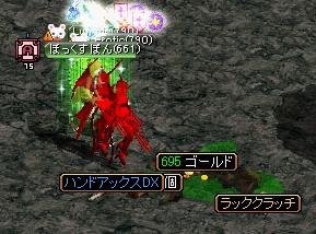 RedStone 11.07.18[01]