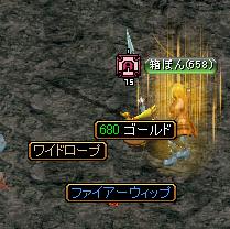 RedStone 11.07.22[01]