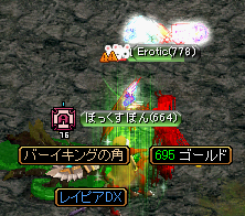 RedStone 11.07.28[01]
