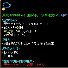 RedStone 11.07.29[01]