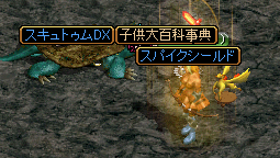 RedStone 11.07.29[02]