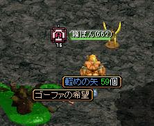 RedStone 11.08.01[01]