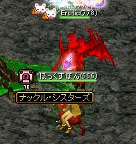 RedStone 11.08.07[12]