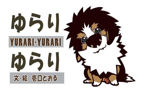 hyoushi_20110531143843.jpg