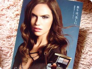 est make-up beauty guide
