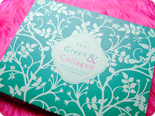 美容青汁 Green&Collagen