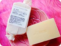 固形石鹸シャンプー・黒みつ