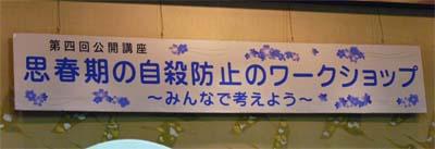2011_12_11_3.jpg