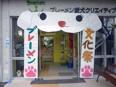 2011_gakusai_01.jpg