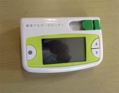 2012-01_27_1.jpg