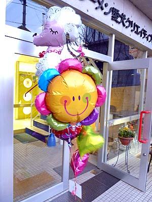 baloon1.jpg