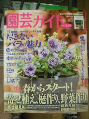 2012_0308_140400-CIMG2865.jpg