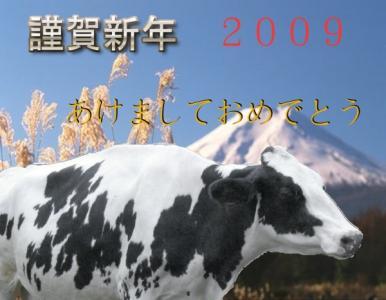 年賀2009Mid