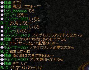 臑毛リンス