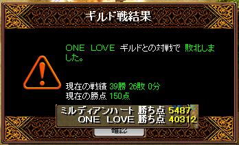 vsONE LOVE 2.1