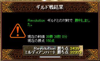 vsRevolution.png