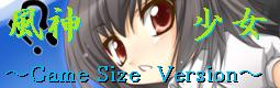bana-_20081227013714.jpg