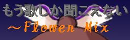 bana-_20081229115339.jpg