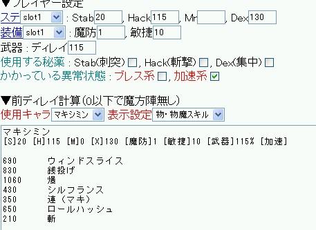 2008y12m03d_201933859.jpg