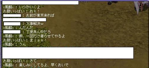 TWCI_2008_12_21_22_58_26.jpg