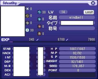 TWCI_2008_12_3_23_28_19.jpg