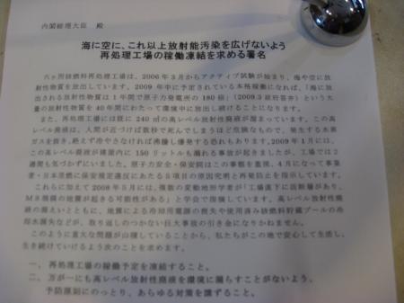 縺・m縺・m+001_convert_20090824173909