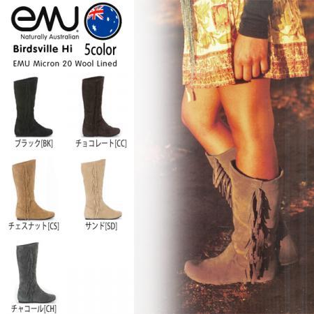 emu-20045_convert_20091011155857.jpg
