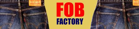 fob_factory_convert_20090202165802.jpg