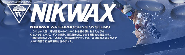 nikwax_main_02.jpg