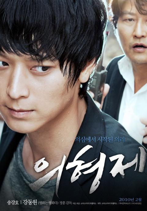 20100512-dongwon_naody.jpg