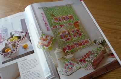 diary2010-6-3.jpg