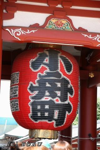 浅草寺 (15)1