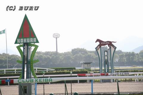 小倉競馬場景色 (2)