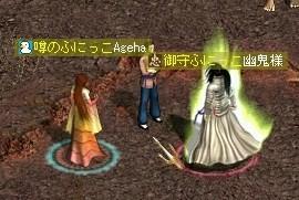 仙人武器獲得(゚Д゚)ダー゚+。