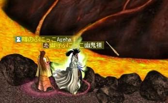 仙人武器獲得(゚Д゚)ダー゚+。2