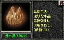 敏捷100