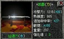 敏捷100成功b