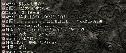 ひよこ?w