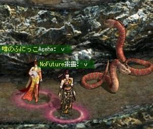 おとーさんと探検!