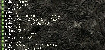 ガンダム話1