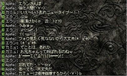 ガンダム話2