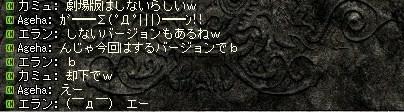 ガンダム話3