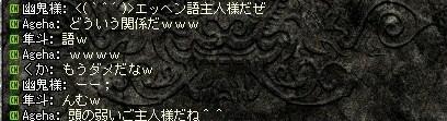 薬草7倍イベ (2)