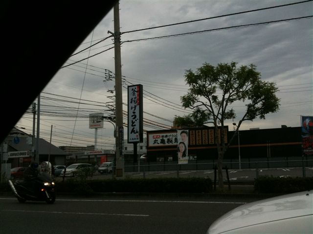 丸亀製麺_R