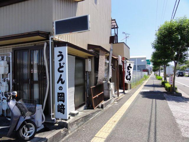 2011_08_09_okazaki01