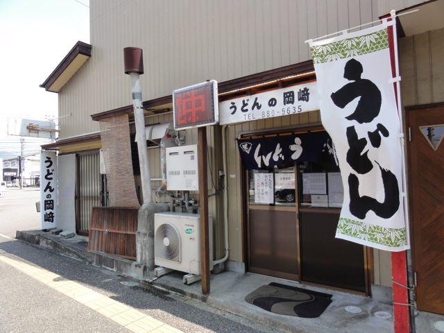 2011_08_11_okazaki01