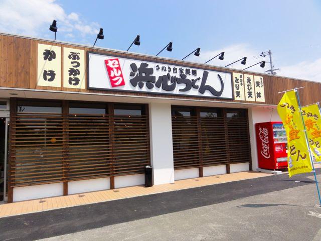 2011_08_16_hamashin01